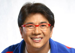 willierevillame