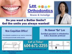 Lee Orthodontics Jan, 2016