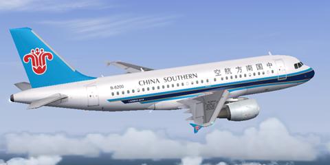 Airbus | Phill's Repaints for Flight Simulator