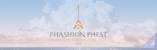 Phashion