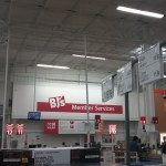 Join Bj's - Philly Coupon Mom