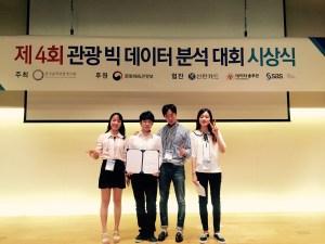 2016년 8월 25일 최종 발표PT 하는ㄴ 날.