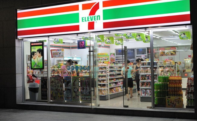 All 7 Eleven Stores In Indonesia Withdrawn Philippine