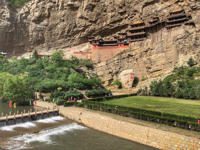 China, 2017
