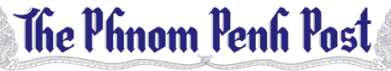 Logo of Phnom Penh Post newspaper