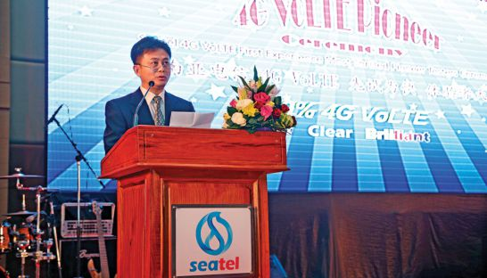 Seatel banks on its 4G services Business Phnom Penh Post