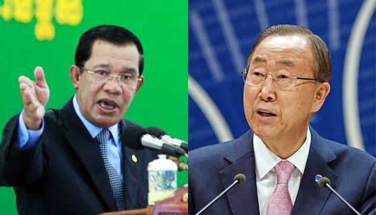 Hun Sne and Ban Ki-moon