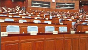 Nearly half of the National Assembly's seats were vacant during the first meeting of the newly formed parliament in 2014