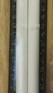 Champagner-Jackenstrick-35cm20mm