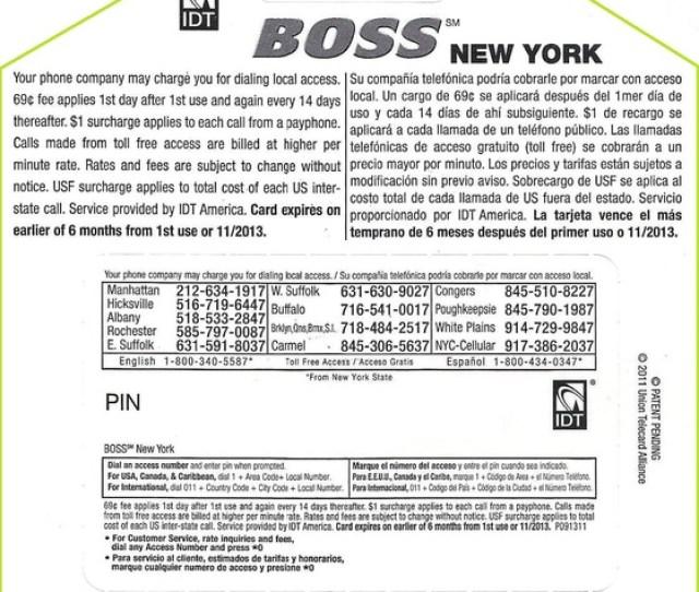 Phone Card Boss New York 5