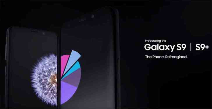 Samsung Galaxy S9 promo video leak