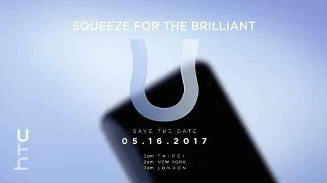 HTC U 11 flagship announcement teaser