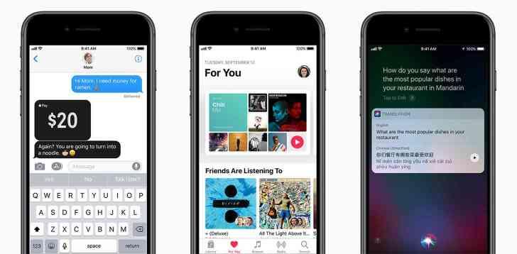 iOS 11 features iPhone