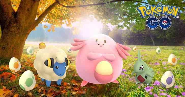 Pokémon Go Celebrate the Equinox event
