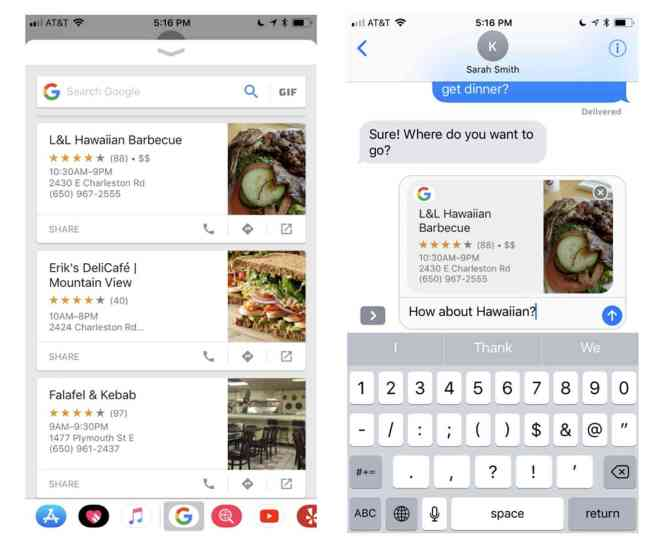 Google iOS iMessage app extension