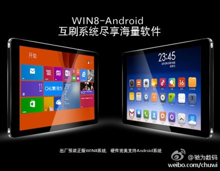 Chuwi V10HD : Une tablette Dual Boot