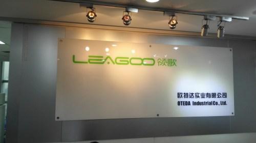 Notre interview de Leagoo, nouvelle marque ambitieuse !