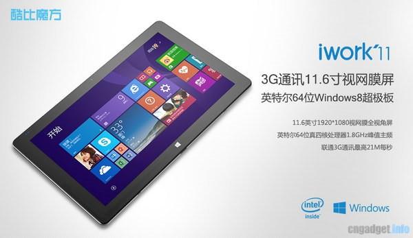 Cube iWork 11 : Tablette 11 pouces 3G sous Windows