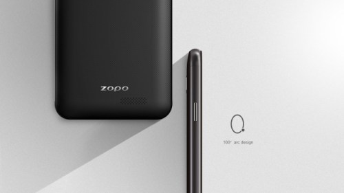 Zopo ZP532 : Nice looking new smartphone
