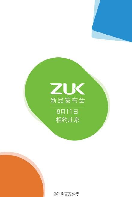 ZUK Z1 : Le flagship de Lenovo pour août !