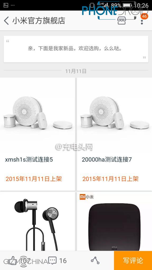 xiaomi-20000mah-powerbank-leak-576x1024