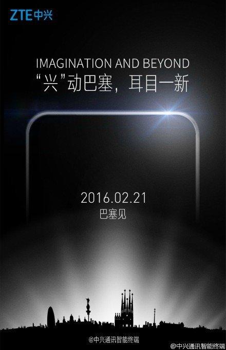 Nouveau smartphone pour ZTE