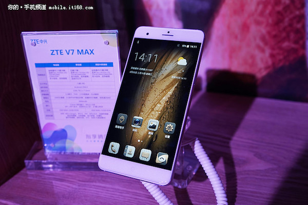 ZTE V7 Max : une belle surprise !