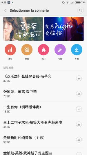 choix des sonneries en chinois