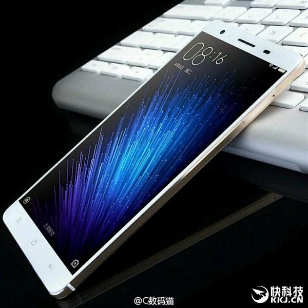 Xiaomi Max : un nouveau visuel