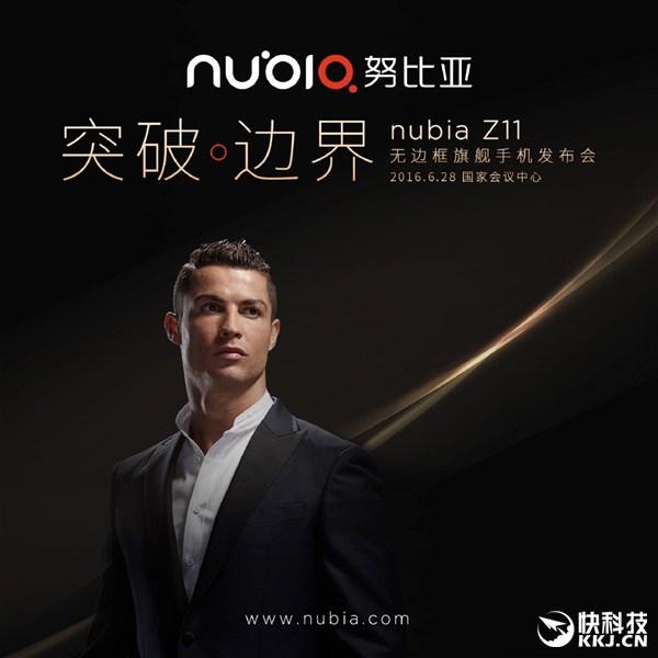ZTE Nubia Z11 : le point sur les infos