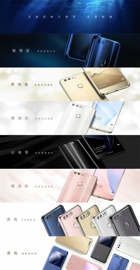 honor 8 beaucoup