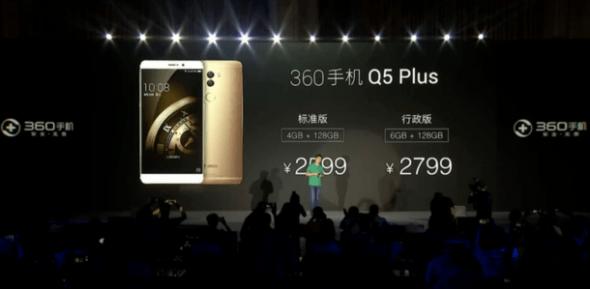 360-q5-plus-prix