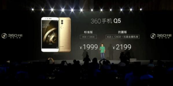 360-q5-prix
