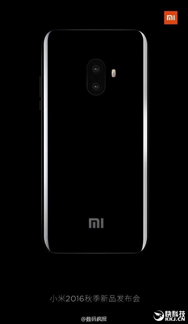 Xiaomi Mi5S : on sait à quoi il ressemble !