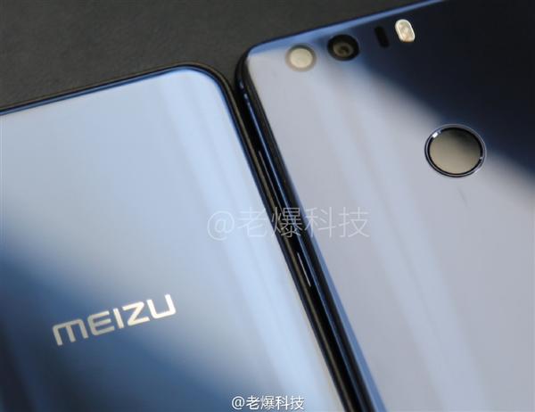 Le Meizu M3X apparait : un nom de code pour le Meizu X ?