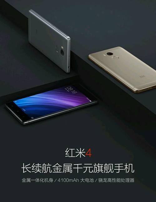 Famille Xiaomi Redmi 4 officielle : Redmi 4, 4A et 4 Pro dès 65 euros !
