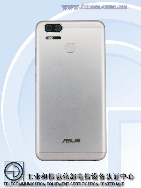 Asus : un nouveau Zenfone à double capteur