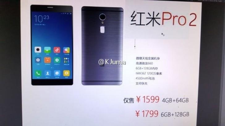 Un Xiaomi Redmi Pro 2 pour le mois de Mars ?