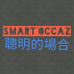 Smart'occaz : smartphones reconditionnés et de test