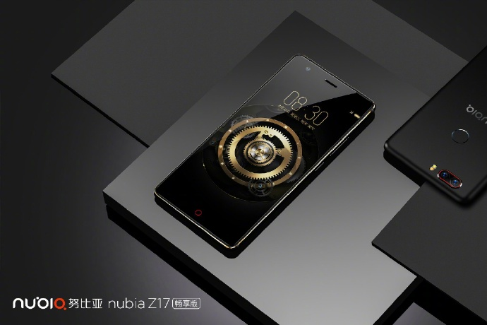 Nubia Z17 Lite : un Z17 plus accessible