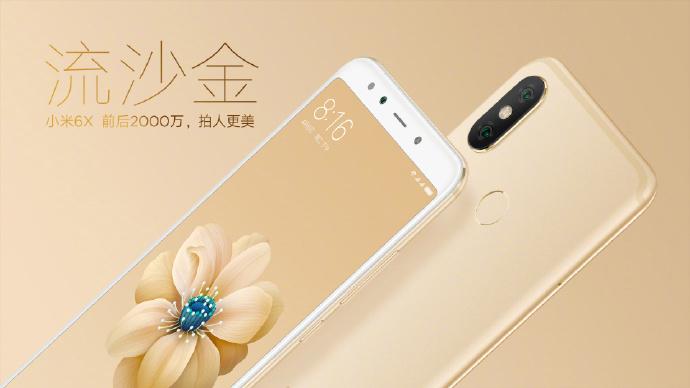 Le Xiaomi Mi 6X est officiel et met la photo à l'honneur !