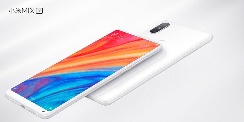 Xiaomi Mi Mix 2S : le meilleur en photo !