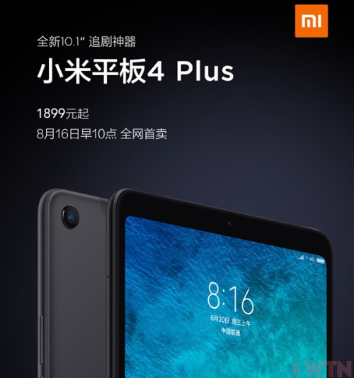 Xiaomi Mi Pad 4 Plus : le chaînon manquant