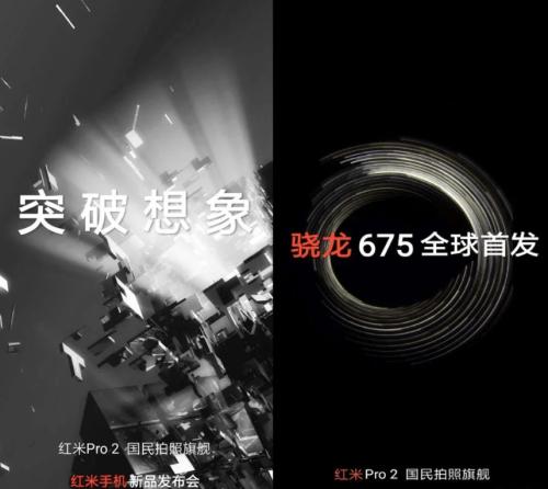 Xiaomi Redmi Pro 2 : le retour de la gamme Redmi Pro