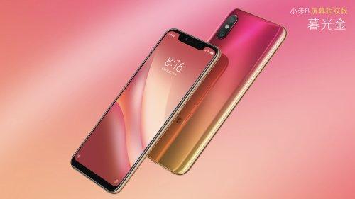 L'attribut alt de cette image est vide, son nom de fichier est Xiaomi-Mi-8-Screen-Fingerprint-Edition-Twilight-Gold-b.jpg.
