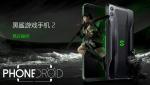 Xiaomi Black Shark 2 : le nouveau Gaming Phone!