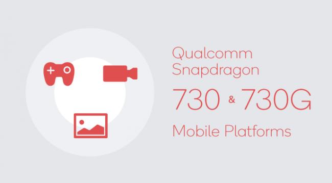Xiaomi Snapdragon 730