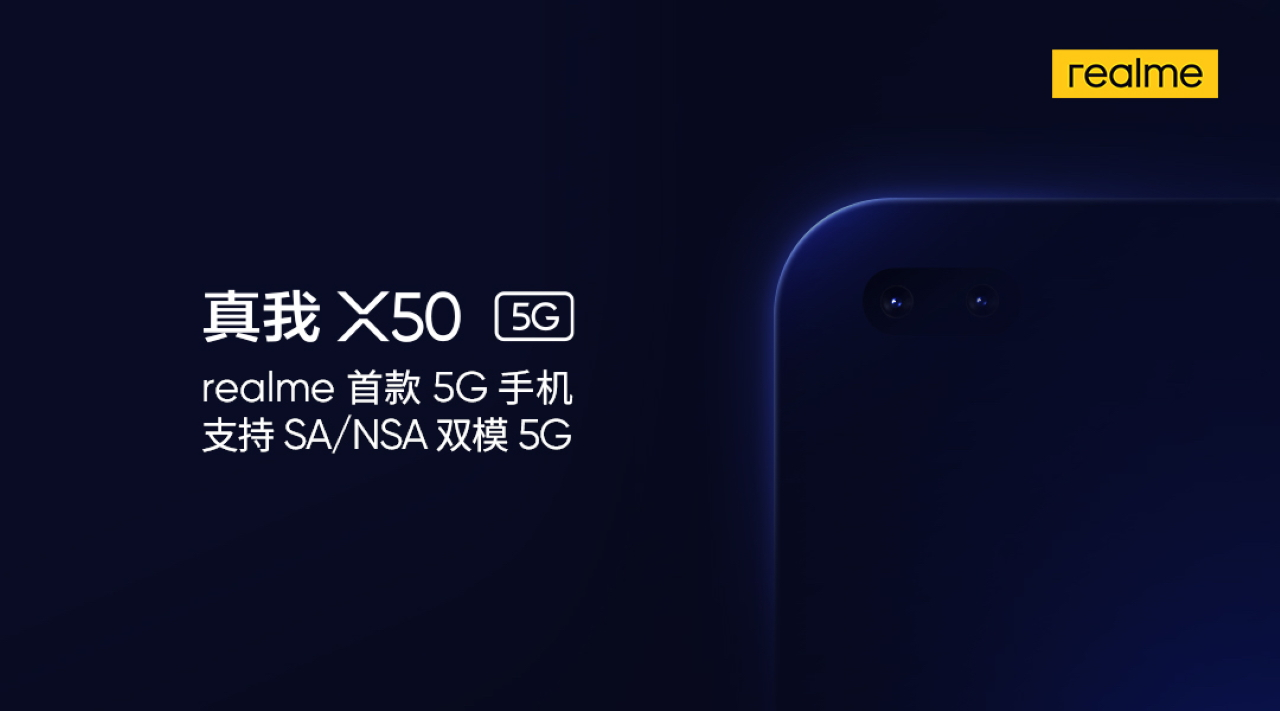 Realme X50 5G : un air de Redmi K30