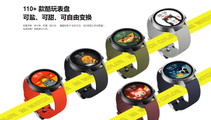 Xiaomi Watch Color : la montre Wear OS by Xiaomi