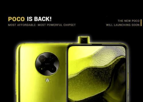 Poco F2 Pro : le retour du Flagship Killer en Europe le 12 mai!